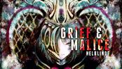 [osu!mania]Helblinde - Grief & Malice[Kriemhild // 4K]