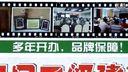 视频: 国生教育2013二级建造师协议保过班热招中!