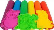 彩泥制作教程:用彩泥制作颜色不同的小猪佩奇图案-彩泥动画片