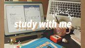 【耶】study with me 1.16下班后的夜间日语学习2H 改变的第一步是行动
