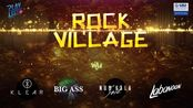 【泰国音乐】#ROCK VILLAGE 歌曲合集 (Klear,Big Ass,Num Kala,Labanoon)