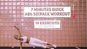 【Caro Daur】七分钟无器械腹肌锻炼 7 MINUTES ABS SIXPACK WORKOUT   no equipment #DAURPOWER