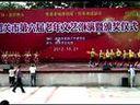 韶关市第六届老年文艺汇演06.瑶山鼓韵 (舞蹈)