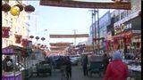 [第一时间-辽宁]锦州年货购物节昨天启幕