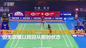 羽球奥运冠军李雪芮宣布退役 韩国赛成收官战