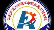 华东交通大学理工学院建团95周年暨13级毕业生晚会