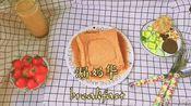 [港式漏奶华]简单的早餐