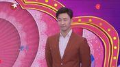 """【中国新相亲3】:""""上海黄轩""""甜蜜告白打动女嘉宾成功牵手,太般配了"""