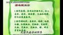 粥粉面饭,粥粉面店,粥粉面的品种有哪些www.xiaochi6.com