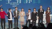 电影《一生有你》导演卢庚戌携全体主创以及oner成员木子洋、岳岳集体大合唱《一生有你》