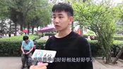 河北农业大学—2019开学季《萌新驾到》