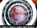 6006轴承∮6006轴承∮6006轴承|www.go-nsk.com