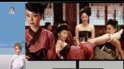 韩国电影奸臣解读 爆笑奇趣..—在线播放—优酷网,视频高清在线观看