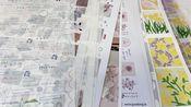 【素材翻翻看】手帐素材打印