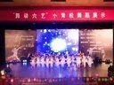 《哈尼哈尼》(王菲老师班)2013年常熟尚舞舞蹈汇报演出