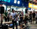 中港租车 15018998784香港53798784,香港街头音乐艺术