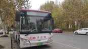 [Kevin拍的POV(第一季)   扬子公交]南京公交532路(苏宁威尼斯水城总站→红庙)全程POV