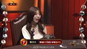 正恒丶反水sama直播录像2019-11-26 2时7分--3时10分 待会来