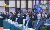 [第一时间-辽宁]辽宁省医疗机构与医药企业项目对接洽谈会在本溪举行
