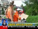 [共同关注]关注暑期儿童安全·广东惠州:顽童爬墙 被附近高压电流击伤