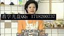 三宝粥铺加盟-www.youzhachoudoufu.com