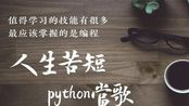 【python语法】用代码制作各种类型二维码