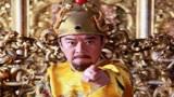 朱元璋最恨的一个姓,男的世世为奴,女的代代为娼,这是哪个姓?
