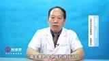 乳腺囊肿怎么治疗最好?