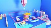 Uplive三维广告片【C4D制作】