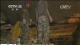 [视频]云南楚雄 广大铁路隧道坍塌事故 建立视频通信 救援导洞顺利开挖