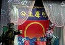 蒲剧 玉堂春(三堂会审)运城市空港蒲剧团演出 拍摄:张利华