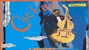 14.【GTA VC】Tito Puente - Mambo Gozn