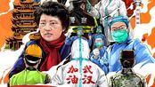 【河南师范大学·文学院】疫期成长国学小课堂——《新型冠状病毒我知道》(低年级)