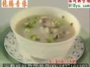 砂锅粥加盟店_砂锅粥培训_砂锅粥配料25