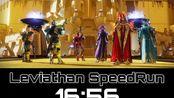 【命运2】利维坦速通SpeedRun 16分56秒 by The Rustlers. x POTATO.INC x Highgrounder