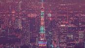 ▋▋ synthwave ▋▋日本游记(大雾)