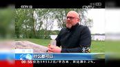 """17-[新闻直播间]专家发出警告:警惕""""手机手""""!_CCTV节目官网-CCTV-13_央视网()[超清版]"""