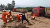 河南偃师暴雨引山洪!数十辆半挂车被洪水冲走