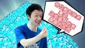 【崩坏3】水晶兑换码!快来领吐吧!(有效期至2月4日)