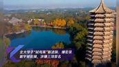 """北大学子""""弑母案""""新进展:嫌犯吴谢宇被批捕,涉嫌三项罪名"""