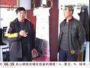 """视频: 七台河福瑞祥煤炭有限责任公司八井""""12·1""""透水事故最新进展[共度晨光]"""
