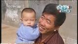 [视频]山西 清徐县北营村 村民:家庭 这就是最幸福的