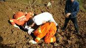 六盘水山体滑坡已致11人死亡 560余人参与救援 失联者仍在排查