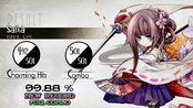 【彼岸/deemo】saika 彩华hard 99.88%