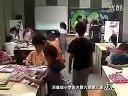 视频: 【小学】南通(风)2010年江苏省中小学美术录像课竞赛获奖作品