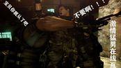 生化危机6【克里斯篇】这是恐怖游戏?? 这是双人互殴吧