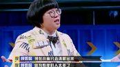 奇葩说第6季陈铭岳岳很搞笑
