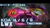 [LOL第一视角]FPX Lwx TRISTANA vs XAYAH ADC - Patch 9.24 KR Ranked