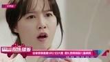 安宰贤具惠善5月21日大婚 婚礼费用捐献儿童病房 - 搜狐视频