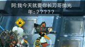【明日方舟】h6-3怎么过?(龙洁阿核心)
